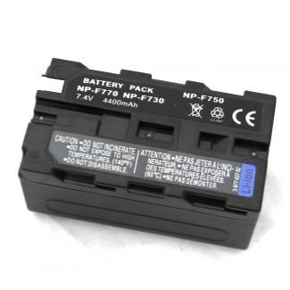 Baterija za Sony NP-F750/770 7.2V 4200mAh Li-Ion