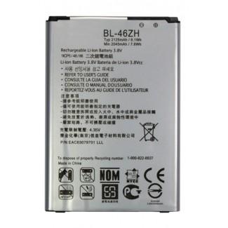 Vip Cell K8 (K350N) 3.8V Li-ion baterija za mobilni telefon