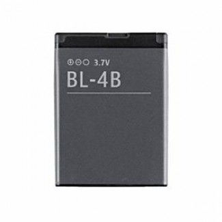 Vip Nokia 6111/7500 BL-4B 3.7V 700mAh Li-ion baterija