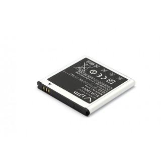 Vip Samsung Cell i9070 (Galaxy S Advance) 3.7V Li-ion baterija za mobilni telefon