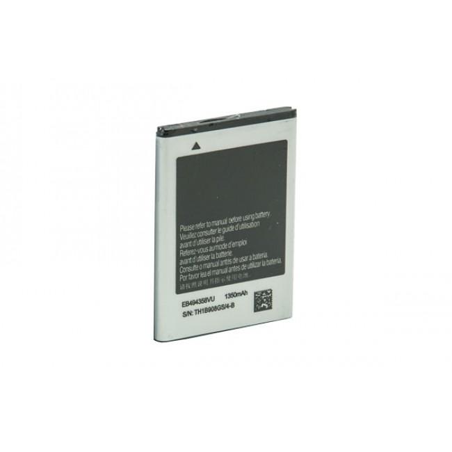 Vip Samsung Cell S5830 (Galaxy Ace) 3.7V Li-ion baterija za mobilni telefon