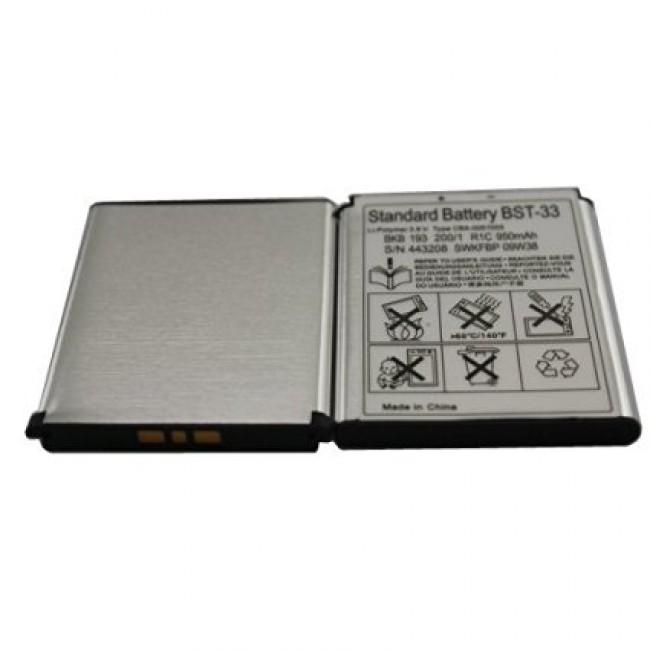 Vip Sony Ericsson W950 BST-33 3.6V Li-Polymer baterija