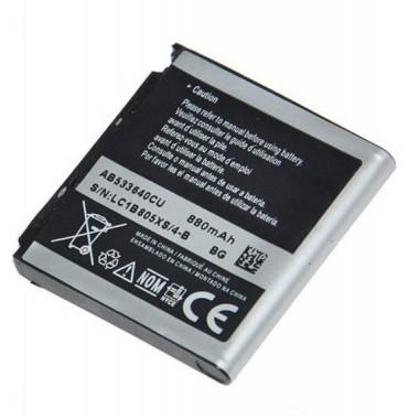 Vip S8000 Jet 3.7V 800mAh Li-ion baterija za mobilni telefon