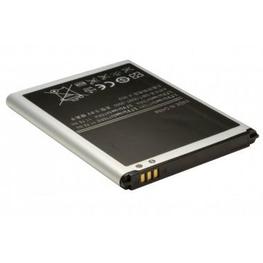Vip Samsung Cell N7100 (Galaxy Note 2) 3.7V Li-ion baterija za mobilni telefon