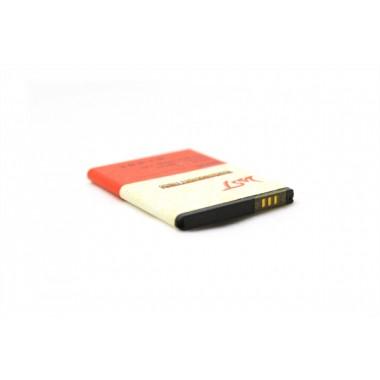 Vip Samsung S5830 (Galaxy Ace) Business 3.7V baterija za mobilni telefon