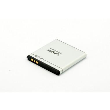 Vip Sony BA700 Xperia Miro/Ray/Tipo 3.7V 1500mAh Li-ion baterija za mobilni telefon