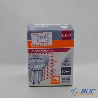 Osram LEDVANCE EE VALUE LPPAR 16D8036 GU10 8W/830 230V LED sijalica