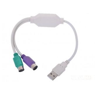 Gembird UAPS12 USB USB to 2 ports PS/2 adapter 30cm kabl