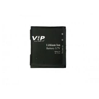 Vip LG KE970 3.7V Li-ion baterija za mobilni telefon
