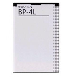 Vip Nokia E71/E90/E52 BP-4L 3.7V li-ion bat.za mobilni tel.