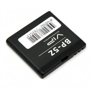 Vip Nokia N700 BL-5Z 3.7V baterija za mobilni telefon