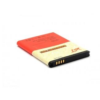 Vip Samsung i9100 Galaxy S2 Business 3.7V Li-ion bat.za mobilni telefon