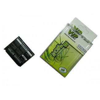 Vip Samsung S5230/U700 3.7V Li-ion baterija za mobilni telefon