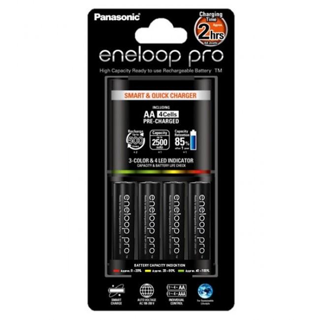 Panasonic Eneloop BQ-CC55E + 4 AA 2500mAh punjač baterija