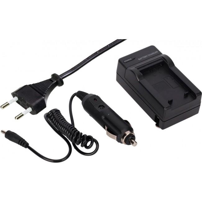 Punjač za JVC V707/7174/733 baterije