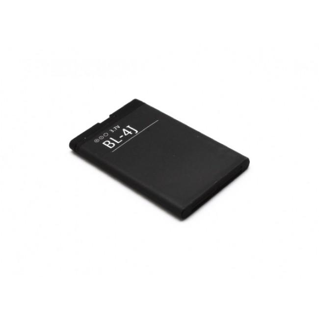 Vip Nokia C6 BL-4J baterija za mobilni telefon